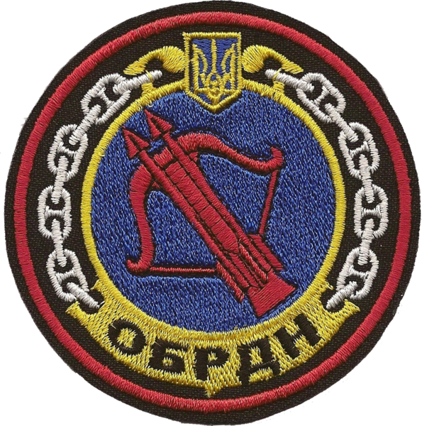 File 85th Coastal Rocket Battalion Ukrainian Navy Png Heraldry Of