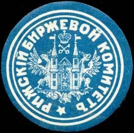 Seal of Rīga