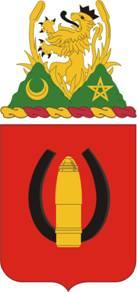 Coat of arms (crest) of the 26th Field Artillery Regiment, US Army
