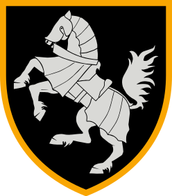 Coat of arms (crest) of the 1st Seversky Tank Brigade, Ukrainian Army