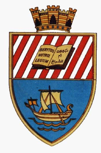 Arms (crest) of Beirut