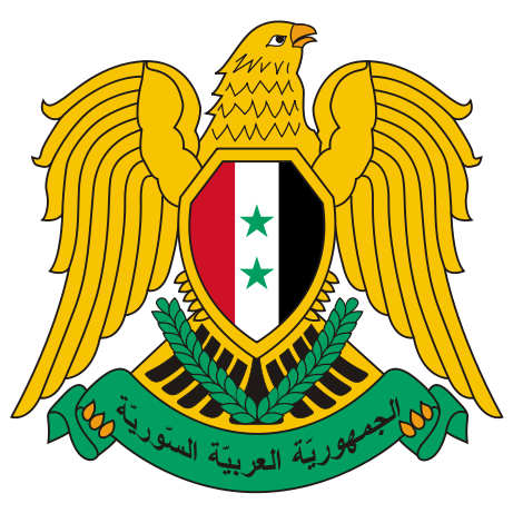 File:Syria.png