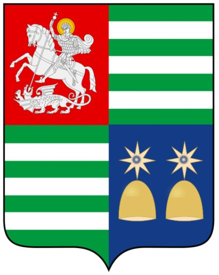 Arms (crest) of Abkhazia