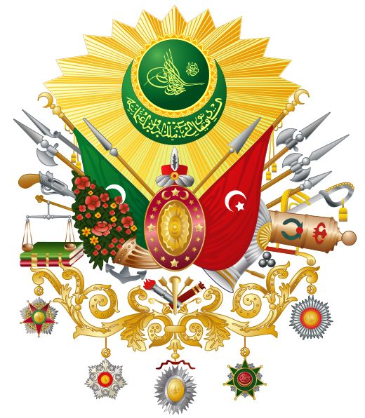 Arms of the Ottoman Empire