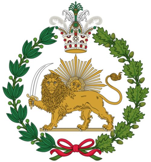 National Arms of Iran - Heraldry of the World
