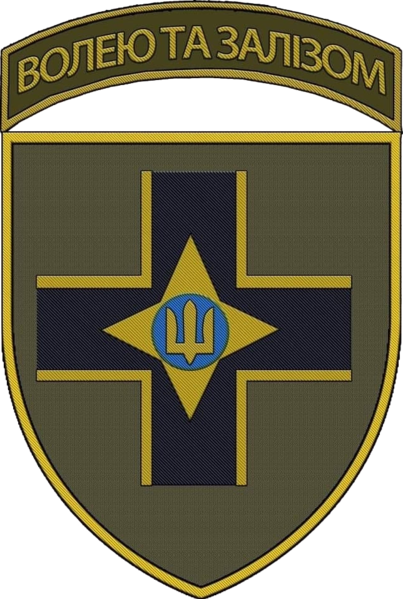 Coat of arms (crest) of the 28th Knights of the Winter Hike Mechanized Brigade, Ukrainian Army