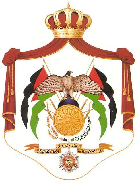 Arms of National Arms of Jordan