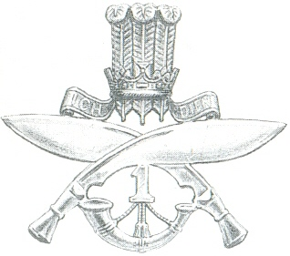Arms of 1st Gorkha Rifles (The Malaun Regiment), Indian Army
