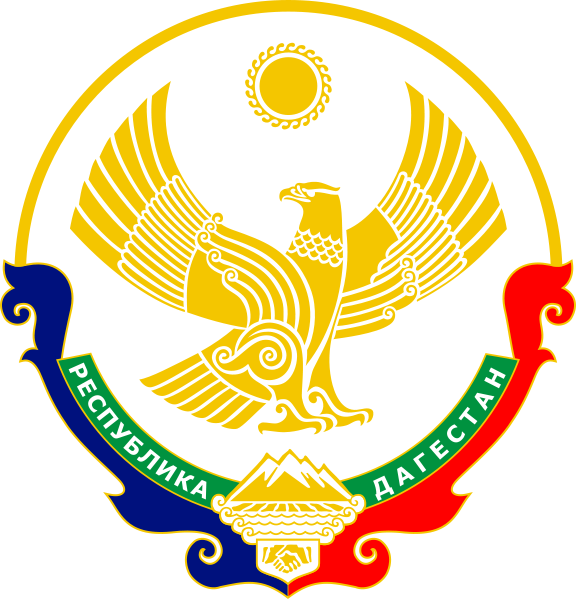 Arms (crest) of Dagestan
