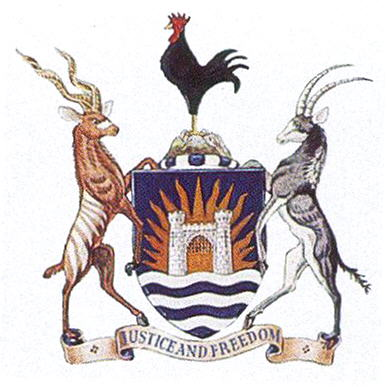 Arms of Mutare