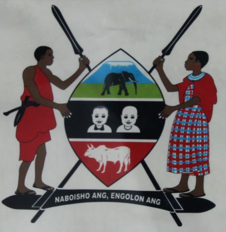 Arms (crest) of Kajiado county