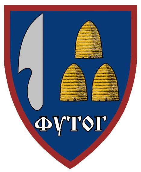 Arms (crest) of Futog
