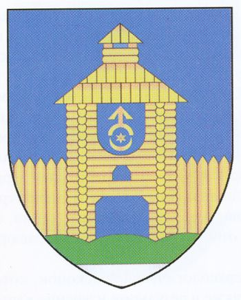 Arms (crest) of Dzyatlava
