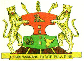 Arms (crest) of Bophuthatswana