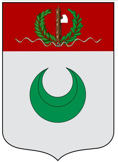 Arms (crest) of Harrar Governorate