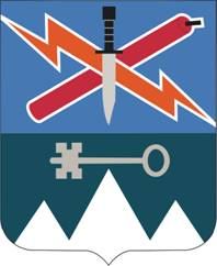 Coat of arms (crest) of the Special Troops Battalion, 2nd Brigade, 10th Mountain Division, US Army