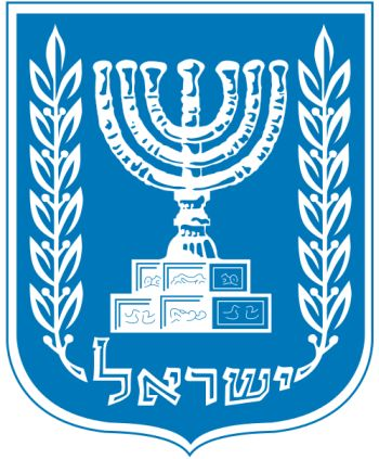 Arms of National Arms of Israel