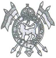 Arms of 2nd Lancers, Indian Army