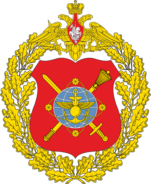 File National Defence Management Center Russia Png