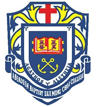 Arms of Aberdeen Baptist Lui Ming Choi College