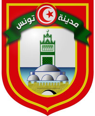 Arms of Tunis