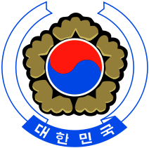 National Arms of South Korea