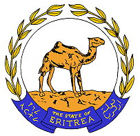 Arms of National Arms of Eritrea