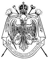 Greek Orthodox Archdiocese of Australia - Arms, armoiries