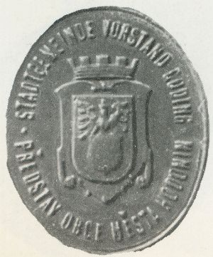 Seal (pečeť) of Hodonín