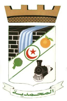 Arms of Mohammadia