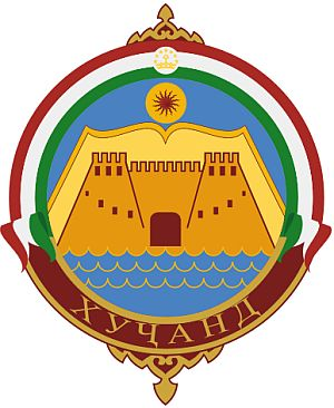 Arms (crest) of Khujand