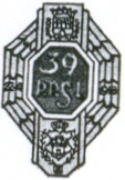 Coat of arms (crest) of the 39th Lwow Rifle Regiment, Polish Army