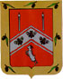 Arms of Taza