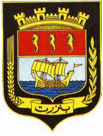 Arms (crest) of Bizerte