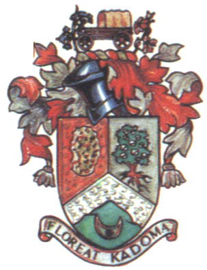 Arms (crest) of Kadoma
