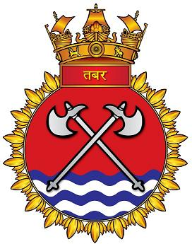 Coat of arms (crest) of the INS Tabar, Indian Navy