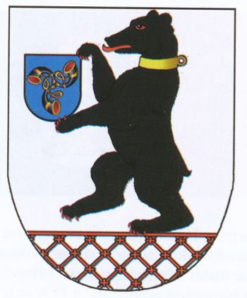 Arms of Smarhon