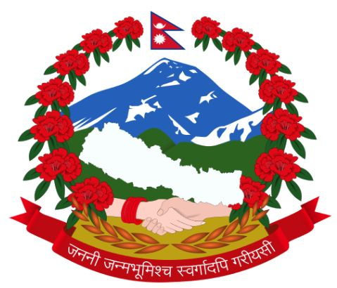 Arms of National Emblem of Nepal