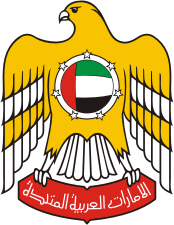 Arms of United Arab Emirates