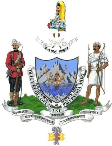 National Emblem of Nepal - Heraldry of the World