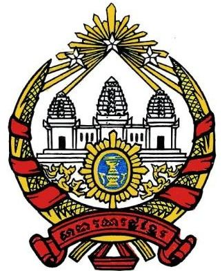National Emblem of Cambodia - Heraldry of the World