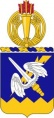 158th Aviation Regiment, US Army.jpg