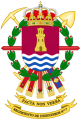 Engineer Regiment No 7, Spanish Army.png