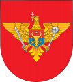 Armed Forces of Moldova.png