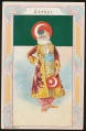 Arms, Flags and Folk Costume trade card Turkey