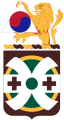 16th Medical Battalion, US Army.png