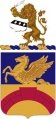 104th Aviation Regiment, Pennsylvania Army National Guard.jpg