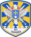 831st Mirgorod Guards Orders of the Red Banner and Kutozov Tactical Aviation Brigade, Ukrainian Air Force.png