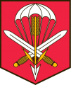 601st Special Forces Group General Moravce, Czech Army.png