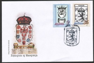 Arms of Macedonia (stamps)